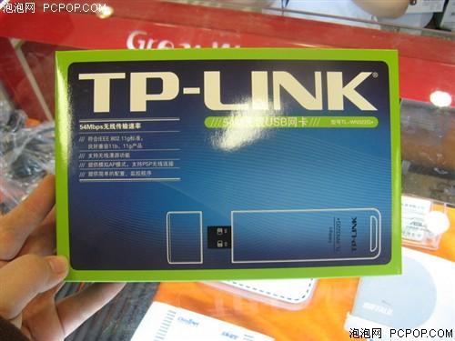 通吃笔记本与台式机TP无线网卡105元