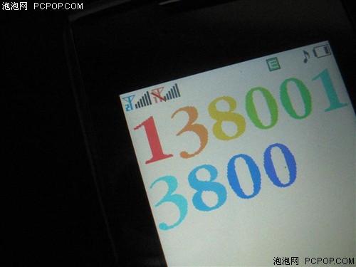 GSM双卡全能冠军三星D888真机初体验