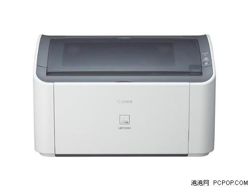 佳能LASER SHOT LBP2900激光打印机