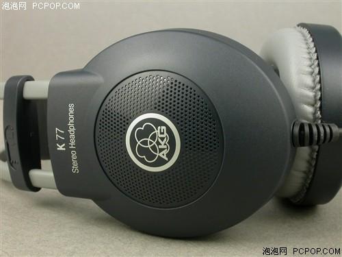聆听专业级品质!AKG新品K77试听评测