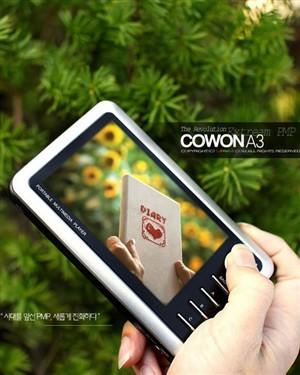 绝代双骄迎国庆COWONMP4精彩全推荐