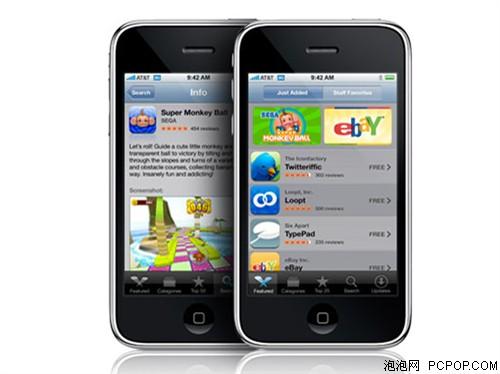 用iPhone养鱼最受欢迎程序KoiPond展厅店手机图片