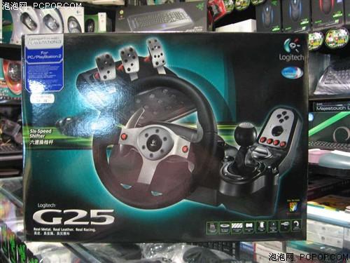 最顶级最专业 罗技G25游戏方向盘促销