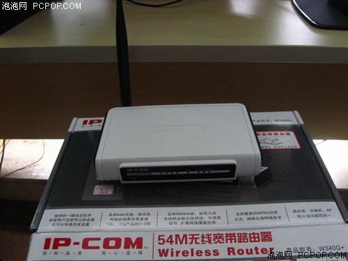 强劲4合1IP-COM无线路由器促销130元