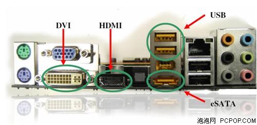 代号3300!GDDR3版790GX独家深度评测