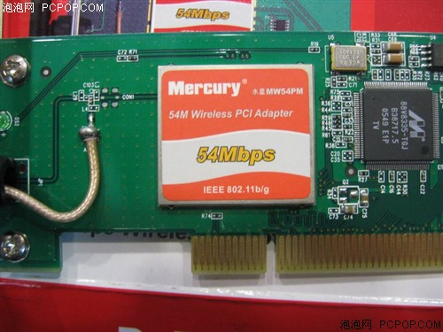 台式机用PCI网卡水星卖99元绝对便宜