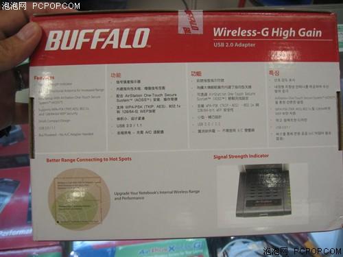定向天线USB接口Buffalo无线网卡245