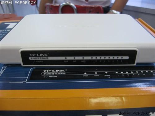八口路由不难买TP-LINK超低价185元