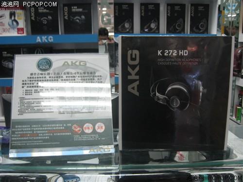 报价1290元?AKG头戴耳机K272HD新上市