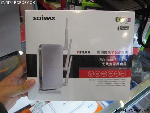 这款无线路由器-千兆端口仅卖860 Edimax高速路由降价