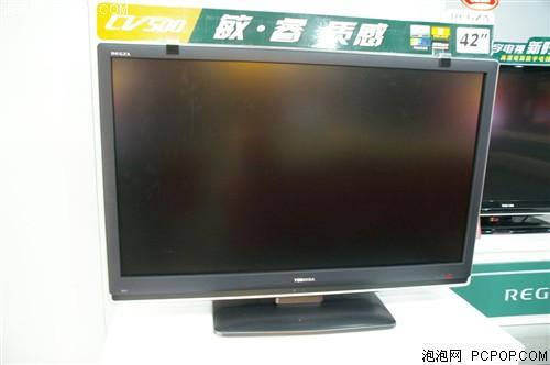 竖线门不影响销售 东芝46英寸液晶电视热销