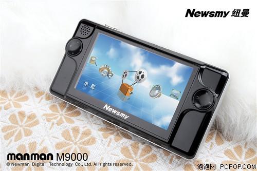 摄录全能250GB 纽曼manman M9000评测