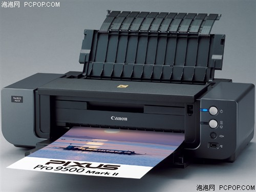 佳能PIXMA Pro9500 Mark II喷墨打印机