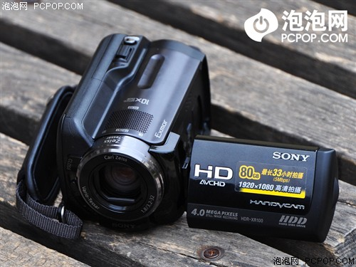 一降再降!索尼HDR-XR100E仅售3750元