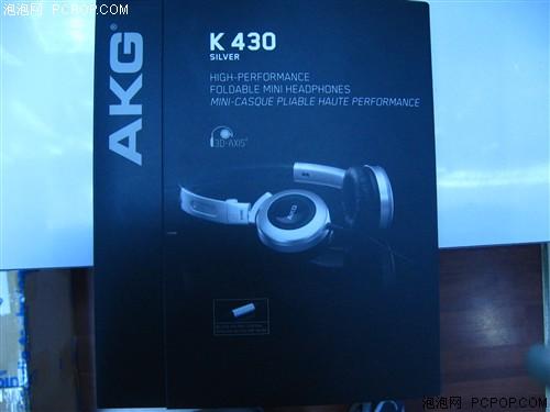 AKGK430耳机