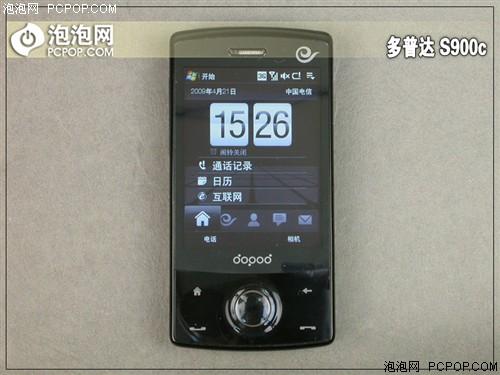 超高性价比!多普达S900C直降仅售999
