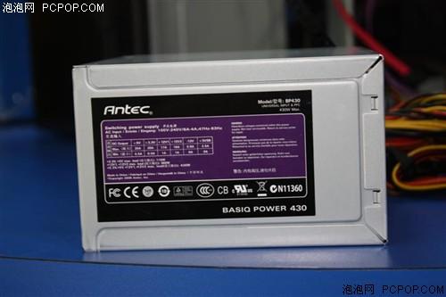 AntecBP430电源