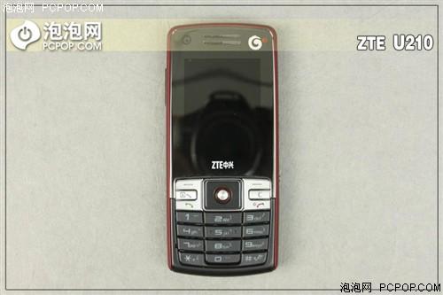 最便宜的TD手机 中兴U210已降至450元