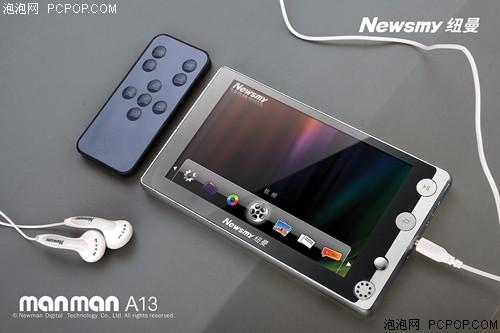 5英寸屏720P播放 纽曼MANMAN A13评测