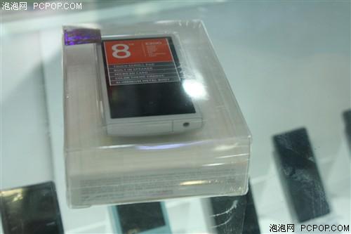 艾利和E200(4G)MP3