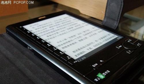 汉王N510(上上版)电子书