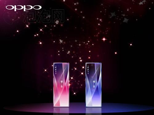OPPOX1 (2G)MP3