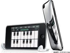 全新touch3代8G配件齐全仅1350元包邮