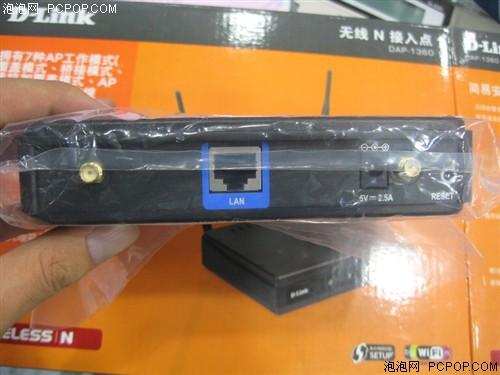 D-LinkDAP-1360无线AP