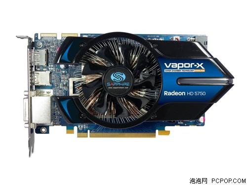 蓝宝Vapor-X HD5750显卡