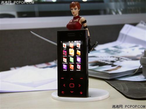 LGBL20手机