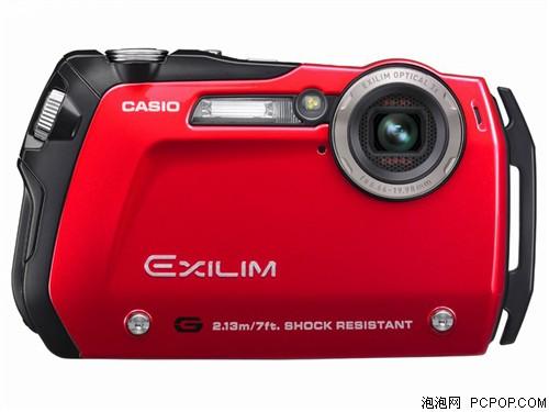 快出手 1200万像素数码相机0元竞拍了