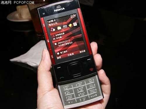 诺基亚X3手机