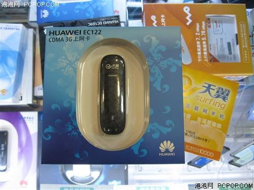 华为EC122无线上网卡