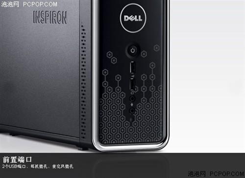 双核独显酷睿i5PC  戴尔580s仅5299元
