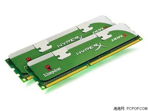 金士顿骇客神条4G DDR3 1600低电压套装(KHX1600C9D3LK2/4GX)内存