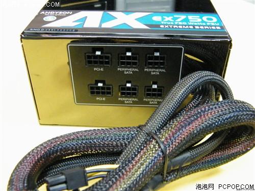 AX(AX)EX750电源