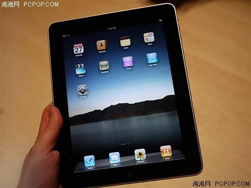 市场热情不减 iPad(32G)价格疯狂回落