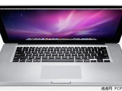 苹果MC374笔记本8200 更送牛皮内胆包