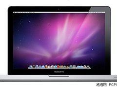 苹果MC374本本降200还有多种促销优惠