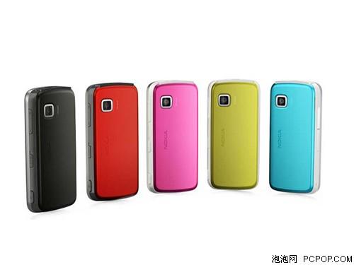超低价塞班手机 诺基亚5230仅售530元