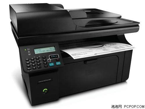全能型桌面一体 惠普M1213nf特价促销