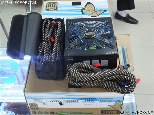 振华冰山金蝶 SF-500P14XE电源