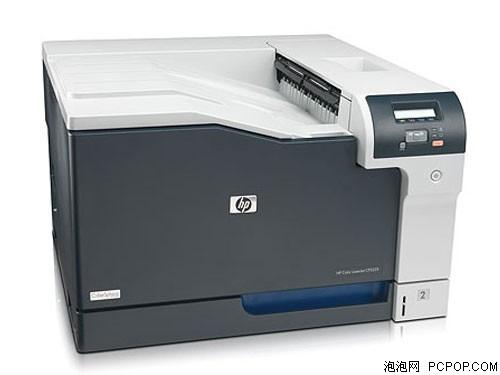惠普Color LaserJet Professional CP5225(CE710A)激光打印机