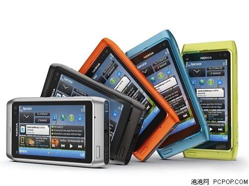 塞班经典低价 诺基亚N8仅售450元