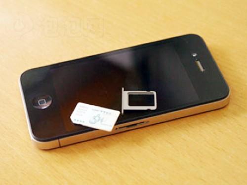 苹果(Apple)iPhone 4代 16G手机