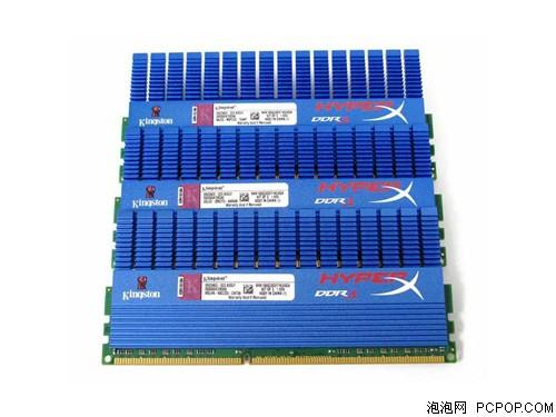 金士顿骇客神条6GB DDR3 1866套装(KHX1866C9D3T1K3/6GX)内存