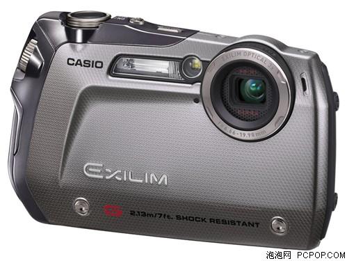 卡西欧EX-G1(银色限量版)数码相机