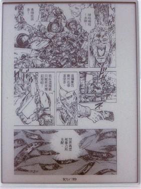 Android+轨迹球评OPPOEnjoy电子书漫画彩图恋爱图片