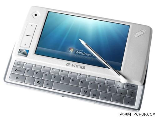 配固态硬盘小本 EKING S515仅售4310