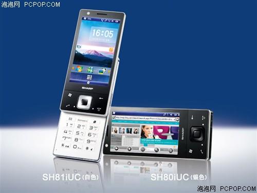 搭载WM6.5系统 夏普SH80iUC仅售4299